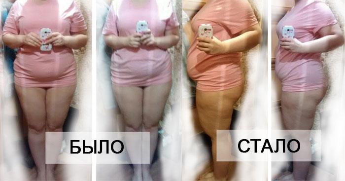 Диета 5 кг за 10 дней отзывы