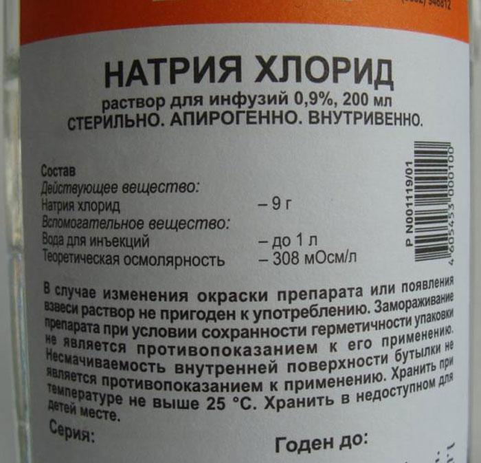Медикаментозный ринит народные средства лечения