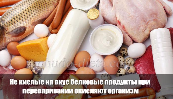 Ощелачивание организма: таблица продуктов. Какие продукты закисляют организм