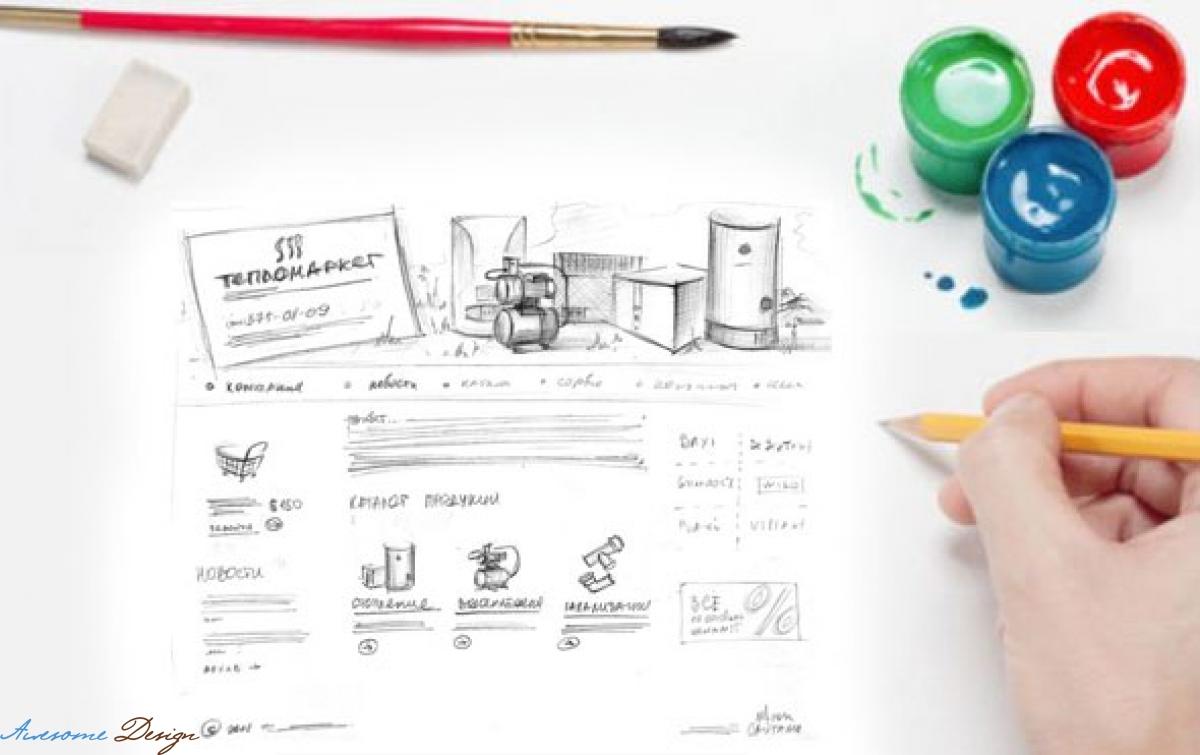 Дизайн студия создание сайта дизайна сделать сайт сайты автопродажы одессы